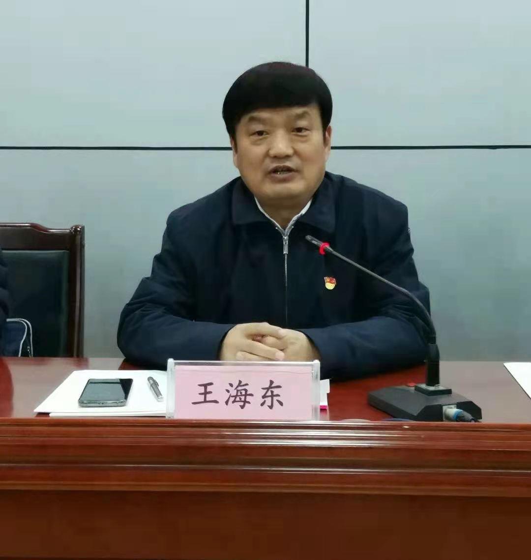 强化党建引领 聚力学校发展 ——bob手机登陆bob手机ios召开2021年…
