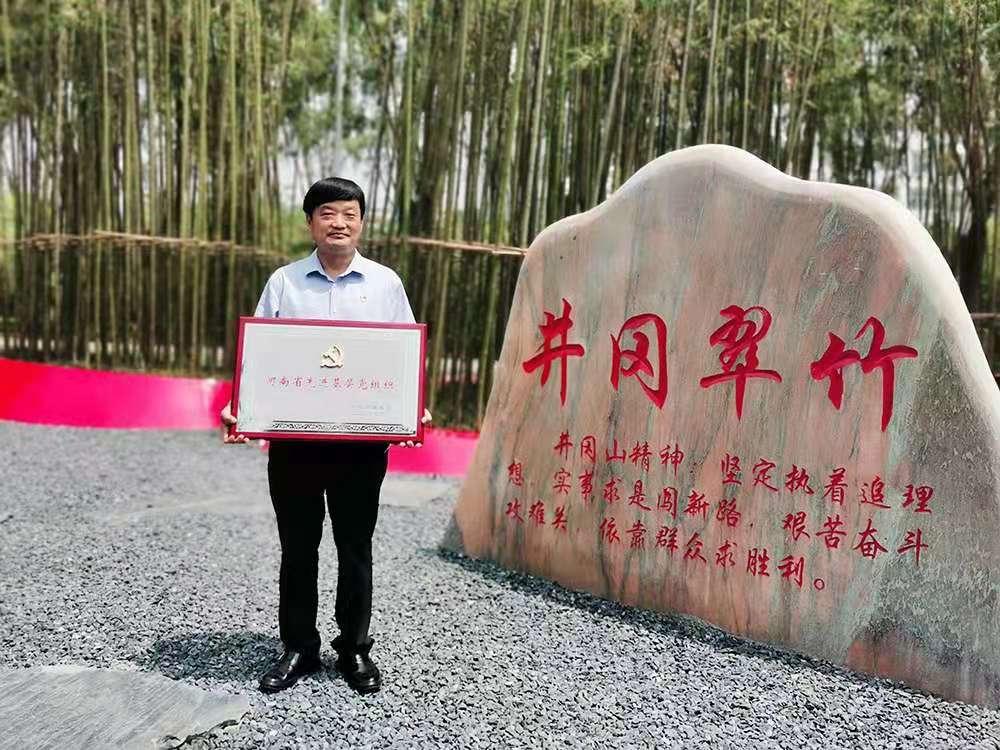 "bob手机登陆市高级中学党委荣获""河南省先进基层党组织""称号"